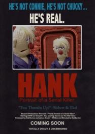 hankposter1comingsoon